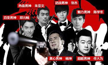 西王助力江苏卫视《真心英雄》本周五霸气开播
