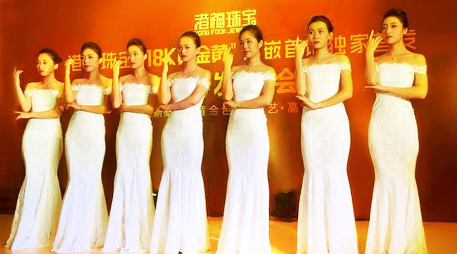 """港福珠宝""""18K黄金黄""""填补市场空缺,火爆销售势不可挡"""