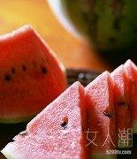 西瓜美食大餐 夏季轻松变性感