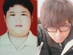 为爱减肥 220斤胖哥1年爆瘦80斤