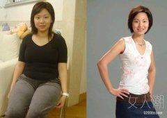 产后肥胖怎么办?看我狂减40斤