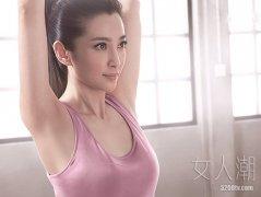李冰冰:修炼瑜伽让我柔软无比