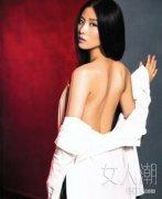 刘诗诗露肩裸背 暴瘦拍写真