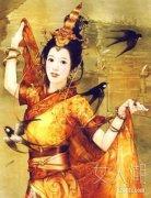 西汉皇后赵飞燕 降脂减肥方
